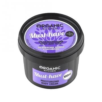 Organic Shop увлажняющий