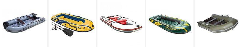 Рейтинг лучших надувных лодок