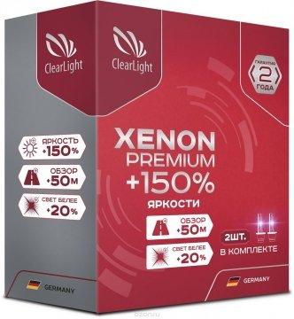ClearLight Xenon Premium+150 H1