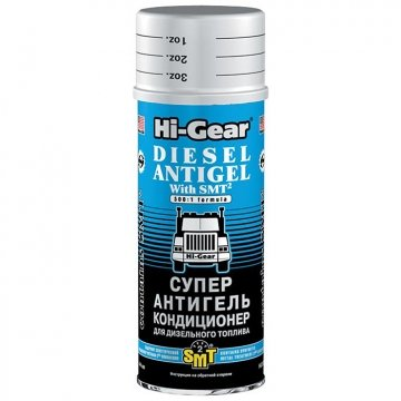 Hi-Gear HG3421